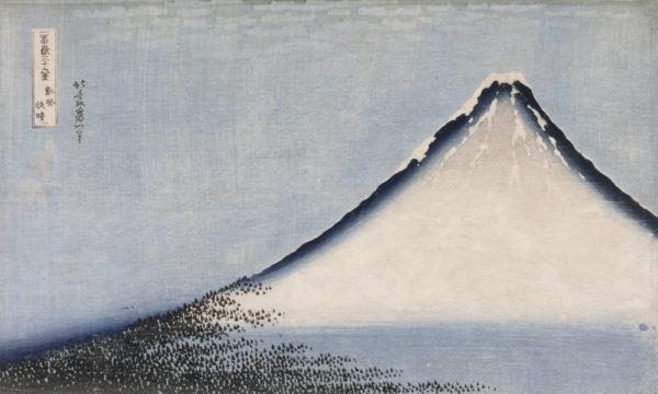 Affiche de l'événement sortie fuji pays de neige