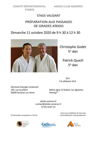 Affiche de l'événement stage préparation aux passages de grades aïkido 160