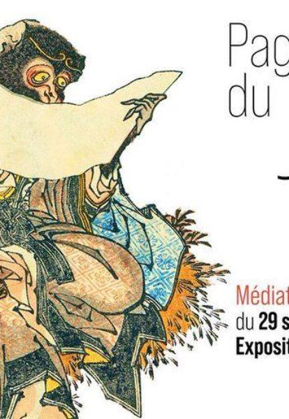 Affiche de l'événement sortie pages illustrées du japon 160 – 160 xixe siècles