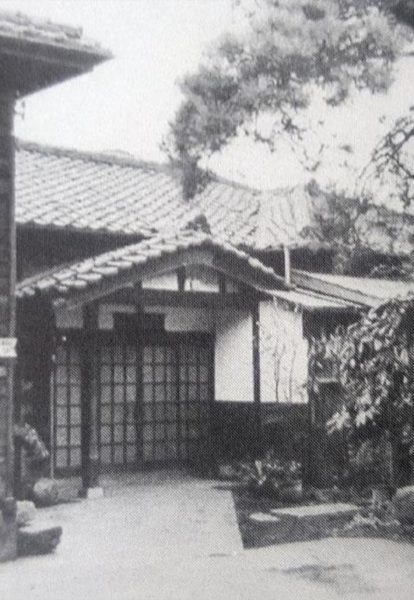 Image d'illustration de l'article lecture souvenirs de dojo du 160 de tokyo