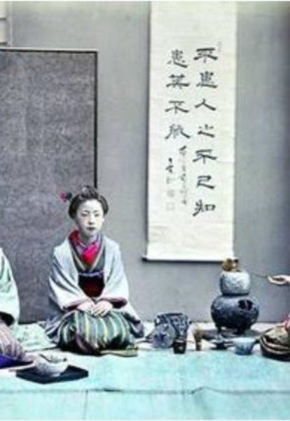 Image d'illustration de l'article actualité japon albums de photographies anciennes