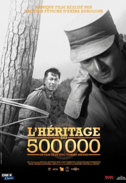 Image d'illustration de l'article lecture analyse du film l héritage 160 no isan