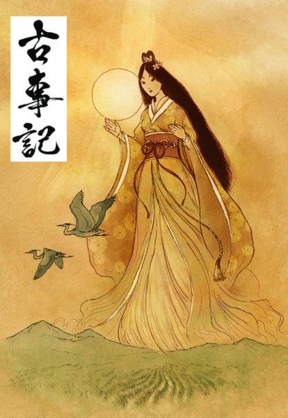 Image d'illustration de l'article lecture post-it la genèse dans la mythologie japonaise