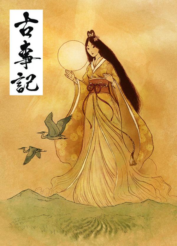 Image d'illustration de l'article lecture la genèse dans la mythologie japonaise