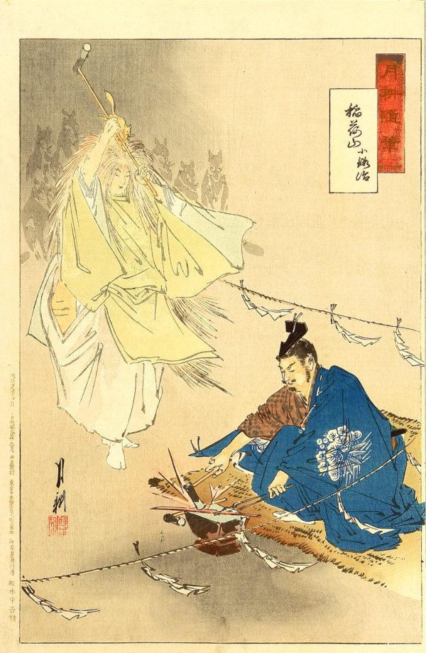 Image d'illustration de l'article lecture la forge japonaise